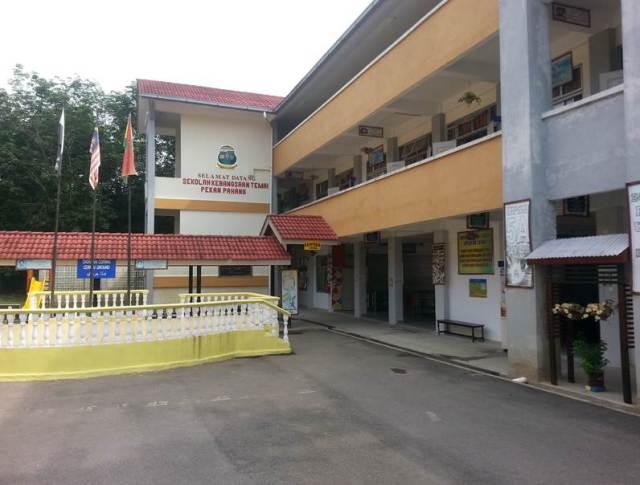 Sekolah Kebangsaan Temai, Pahang, Malaysia